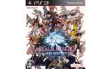 PS3版『ファイナルファンタジーXIV:新生エオルゼア』パッケージの画像