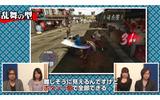 「4つの型」が存在するバトルシステムを動画で確認!『龍が如く 維新!』最新プレイ動画公開の画像