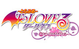 『To LOVEる‐とらぶる‐ ダークネス バトルエクスタシー』ロゴの画像