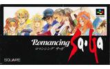 ロマンシング サ・ガの画像