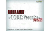 BIOHAZARD CODE: Veronica 完全版の画像