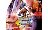 CAPCOM VS. SNK 2 MILLIONAIRE FIGHTING 2001の画像