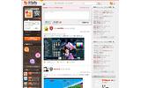 PC版 ユーザーホーム画面の画像