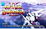 『3D アフターバーナーII』タイトル画面の画像