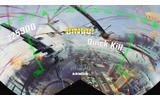 ドーム型筐体「POD」によるフライトシューティングゲーム『マッハストーム』稼動開始、13都県18店舗に設置の画像