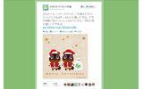 『どうぶつの森』や『FFXIII』、そしてセガから、みなさんに可愛いクリスマスイラストをお届け ─ メガネ美人のあの人からも!?の画像