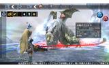 『ナチュラル ドクトリン』約1ヶ月の発売延期が発表に ─ PS4版とPS Vita版がセットになったお得パックの朗報もの画像