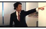 成歩堂コスプレの柴田氏(Nintendo Directより)の画像