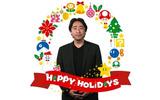 「Wii Uがかつてない稼働率」―欧州任天堂の柴田社長よりクリスマス&ホリデーメッセージの画像