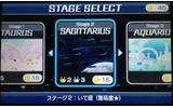 「GALAXY TOUR」モードはステージクリア型で、 さまざまな惑星のステージを走りますの画像