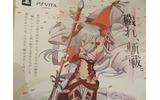 都道府県の擬人化プロジェクト「魔法少女大戦」、GAINAX制作のアニメ版キャストとPS Vita版のゲーム画面を掲載の画像
