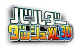 『バルダーダッシュ-XL 3D』タイトルロゴの画像