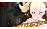 あの「デルタホース(木馬)」も登場! 『影牢 ~ダークサイド プリンセス~』トラップ設置から発動までの流れをプレイ動画での画像