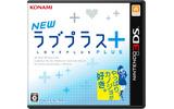 『NEWラブプラス+』3月27日発売決定!店舗別で素敵な特典イラストもの画像