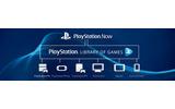 購入済みタイトルを「PS Now」で無料プレイするのは不可能? 英サイトのインタビューで担当者が発言の画像