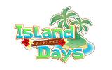 『IslandDays』ロゴの画像