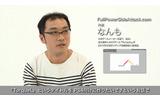 渡辺雅央氏、なんも氏、Baiyon氏の3人が登場するPS4クリエイターインタビュー映像シリーズ「インディーズクリエイタートーク」公開の画像