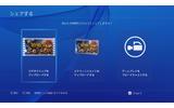 世界累計で420万台を売り上げたPS4、日本での発売まであと1ヶ月 ─ 発売日に備えてその概要をおさらいの画像