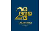 カプコンバー2周年記念ロゴの画像