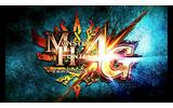 『モンスターハンター4G』が2014年秋に発売決定の画像