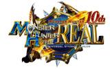 「モンスターハンター・ザ・リアル 2014」ロゴの画像
