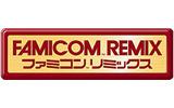 『ファミコンリミックス』タイトルロゴの画像