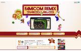 『ファミコンリミックス』公式サイトショットの画像