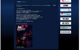 PS Vita版『Fate/hollow ataraxia』が発表にの画像