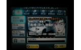 3DS初のF2P『頭文字D パーフェクトシフト ONLINE』βテスト版をプレイレポの画像
