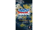 『DQM スーパーライト』の「まほうの地図ふくびき」、仕様変更のため一時停止 ─ これまでの利用者にはジェムなどをプレゼントの画像