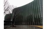 国立新美術館(東京・六本木)の画像