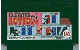 エレベーターアクションの画像