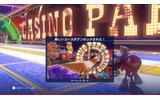 【Nintendo Direct】Wii U『ソニック&オールスターレーシング トランスフォームド』発売決定!セガの歴代17シリーズが参戦の画像