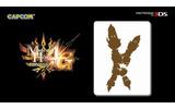 【Nintendo Direct】金獅子ラージャンをモチーフとした、ゴージャスな金とシックな黒をあしらった特別な3DS LLが登場の画像
