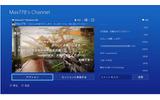 PS4、ニコニコ生放送の視聴と配信に対応!「SHAREボタン」から誰でも簡単にの画像