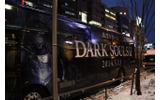 『ダークソウル2』ラッピングバスがお出迎えの画像