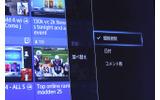 動画は閲覧者、日付、コメント数でソート可能の画像