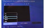 ゲームによってはプレイ動画閲覧中にアイテムを与えたりできますの画像
