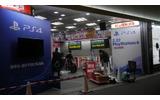 イベントブース設営中@有楽町の画像
