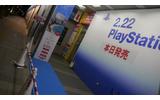 【PS4発売特集】発売目前!ヨドバシAkibaでは20人超が行列を作る ― 秋葉原の当日販売情報もお届けの画像