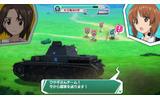 『ガールズ&パンツァー 戦車道、極めます!』戦車を切り替えるザッピングシステムで、戦場はあなたの思うがままの画像