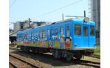 銚子電鉄で「桃太郎電鉄」ラッピング電車が出発進行!の画像
