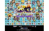 『メゾン・ド・魔王』特設サイトショットの画像