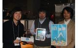 左からコアゲームス米田氏、グランディング二木氏、コアゲームス花屋氏の画像