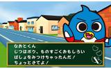 『ペンギンの問題+  爆勝!ルーレットバトル!! 』カードとスゴロクを組み合わせたバトルシステムや、各ゲームモードの詳細が発表の画像