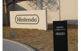 任天堂の本社開発棟が完成 開発チームを集約への画像
