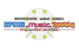 「ゲーム ミュージック トライアングル」コラボレーションロゴの画像