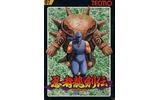 忍者龍剣伝の画像