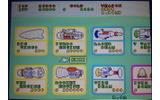コインを使って買い物するという、シューティングゲームのパワーアップのシステムとしては珍しいタイプの画像