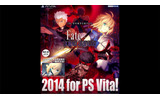 『Fate/hollow ataraxia』公式サイトショットの画像
